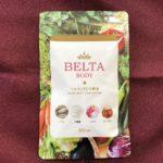 BELTA ベルタ こうじ生酵素